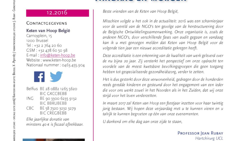 maillon-2016_nl_page_1